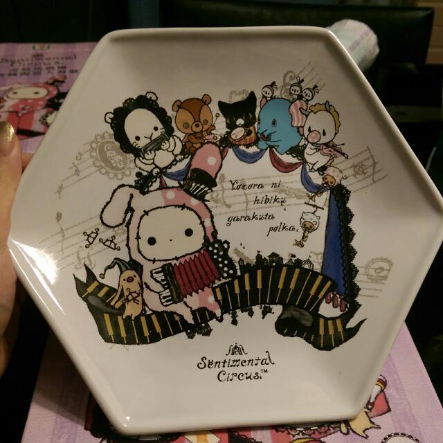 馬戲團餐盤