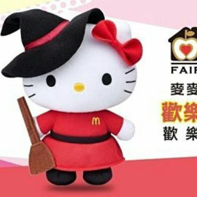 👍免運👍Hello Kitty 歡樂送版