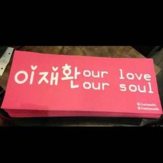 [LF] JaehwanSG Fan Project Banner UtopiaSG