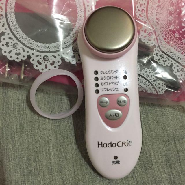 降價‼️日本 Hitachi日立負離子美容儀 Hada CRiE CM-N810