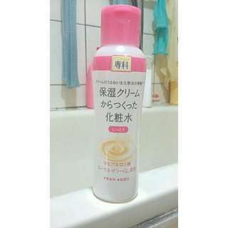 保濕專科化妝水(滋潤型)