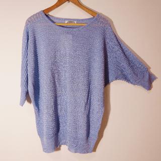 靛藍色金蔥麻花寬鬆針織衫