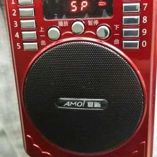 Recording Speaker With Mic