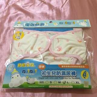 防濕尿布適用12-18個月