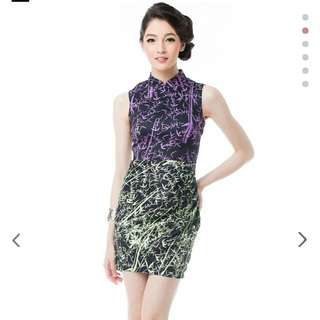 BNWT The Blush Inc Yu Bamboo Printed Oriental Cheongsam Dress