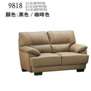 半牛皮沙發(限黑、咖啡兩色)-台灣製