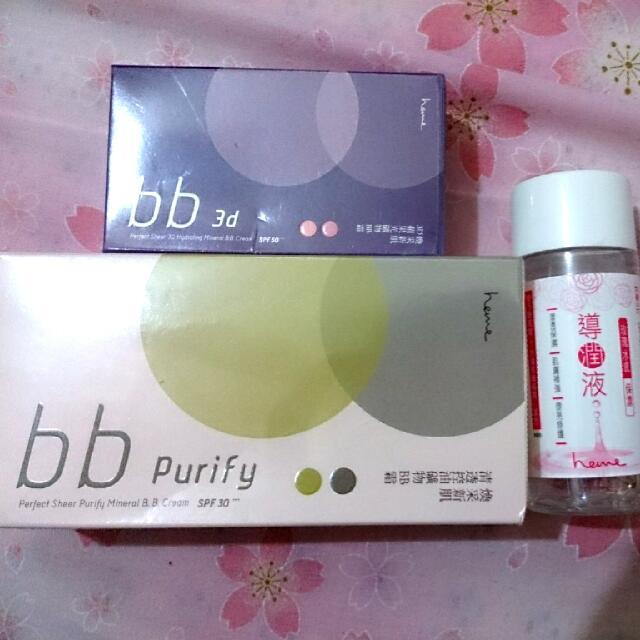 heme系列BB霜,導潤液