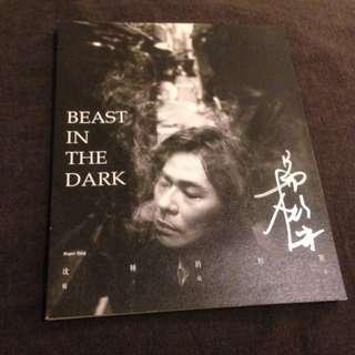 楊培安親筆簽名EP  限量-沈睡的野獸
