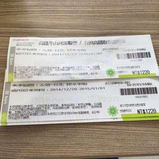 2015ibon票券25張(星巴克美式買ㄧ送一)
