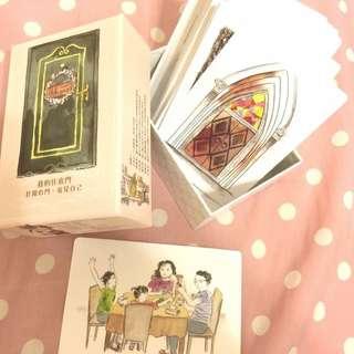 心理啟發系列-我的任意門卡