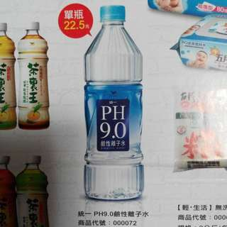 1瓶22.5元 800ml (20瓶含運450元) 統一 鹼性離子水