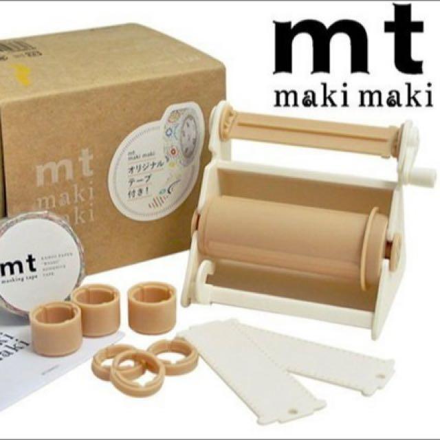 紙膠 分裝機  mt maki