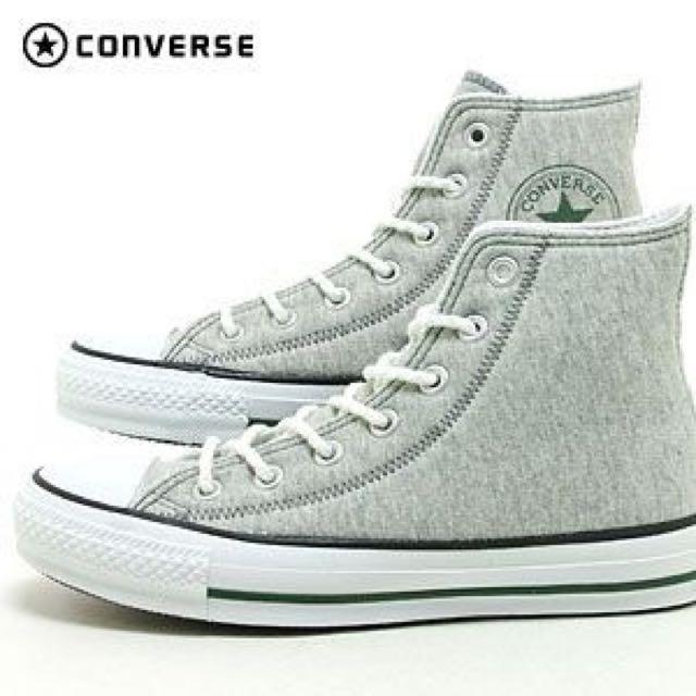 converse cl