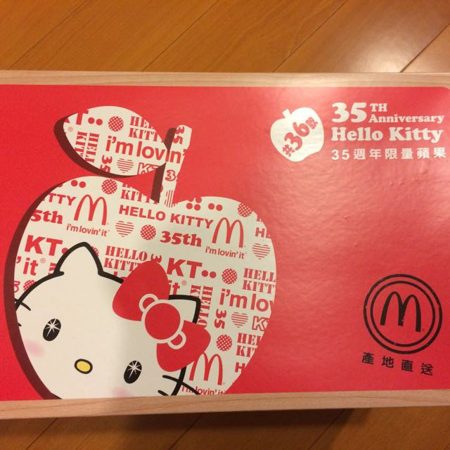 *限量*麥當勞Hello Kitty蘋果玩具