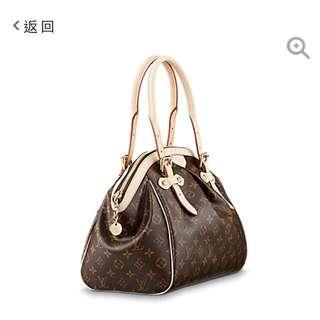 ✨LV 經典保齡球包 (9.5成新)原價65500