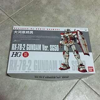 RX-78-2 GUNDAM Ver. SG50