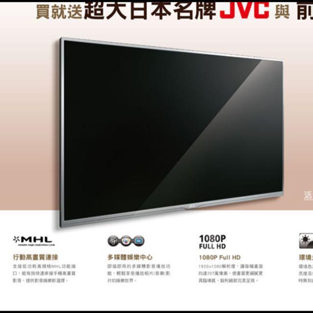 全新 保固3年 日本🇯🇵名牌JVC 48吋 加 前置環繞家庭劇院 歡迎私訊議價