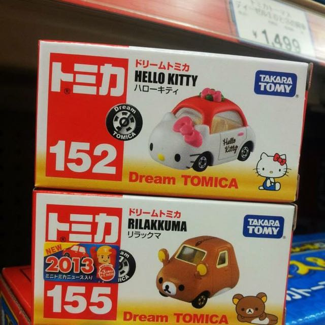 日本🇯🇵TOMICA Hollo kitty小汽車