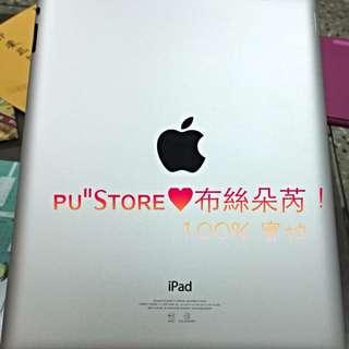 🌟 (保留)極新二手 iPad 4 白色
