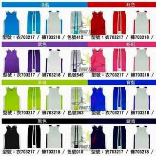 Nike Elite 雙面籃球背心/短褲(HBL官方指定款式)
