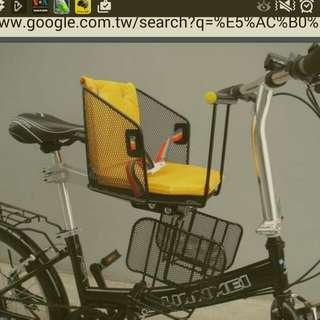 親子腳踏車座
