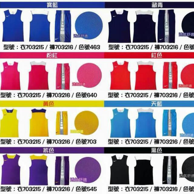 Nike Elite 單面籃球背心/短褲(HBL官方指定款式)