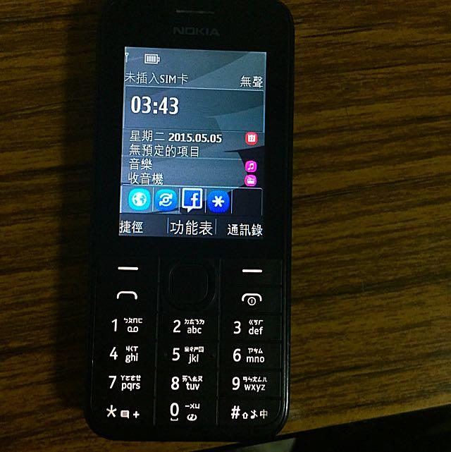 Nokia 207 軍人機 黑色 已售出