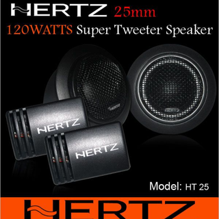 HERTZ HT25 Tweeter 120W (Super Clear Strong Sound)