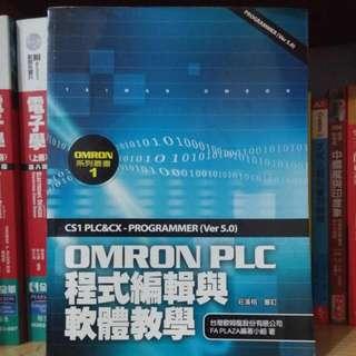 OMRON PLC程式編輯與軟體教學
