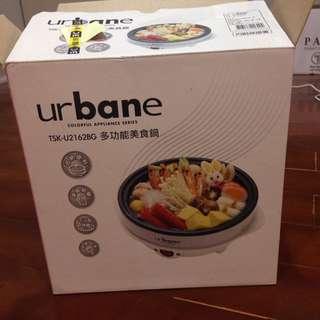 《商品已有人預留》Urbane多功能美食鍋