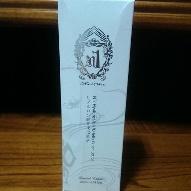 N1玻尿酸保濕果凍化妝水