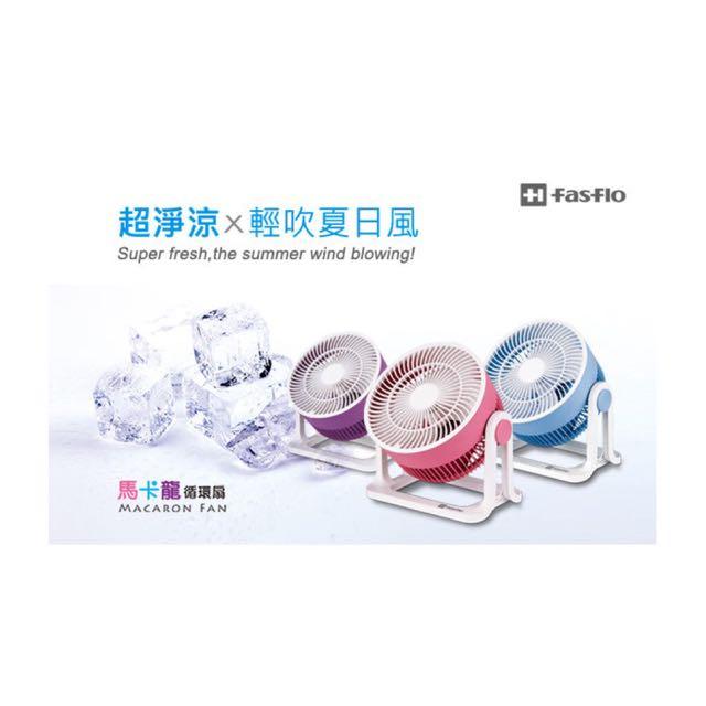 (全新)佳醫FASFLO 馬卡龍六吋循環扇HF-0601P 粉紅