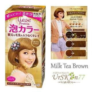 Liese Prettia Hair Bubble Color #Milk Tea Brown