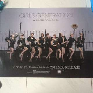 SNSD MR.TAXI Official Japanese Poster
