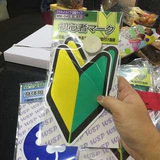 Japan P-Plate Shoshinsha Leaf (Authentic From Japan)