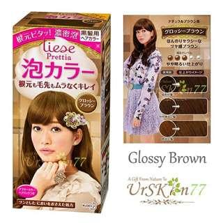 Liese Prettia Bubble Hair Color #Glossy Brown