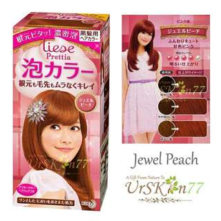 Liese Prettia Bubble Hair Color #Jewel Peach