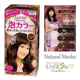 Liese Prettia Bubble Hair Color #Natural Mocha
