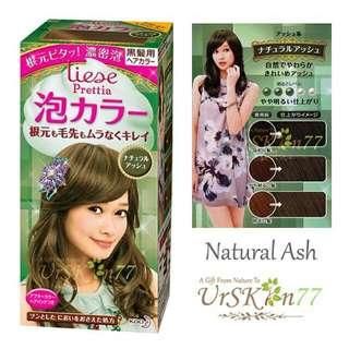 Liese Prettia Bubble Hair Color #Natural Ash