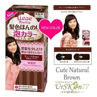 Liese Prettia Bubble Hair Color #Cute Natural Brown