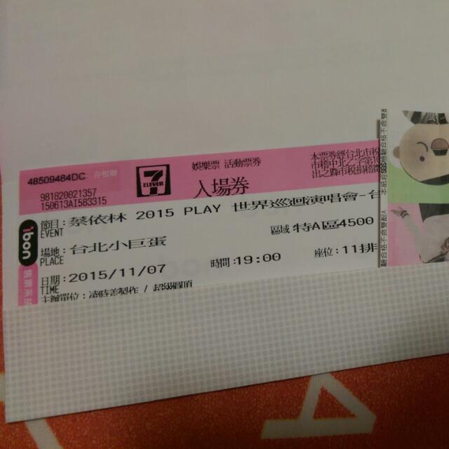 售出 蔡依林 11/7 2015呸play世界巡迴演唱會