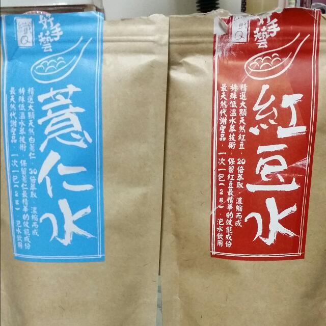 薏仁水or紅豆水
