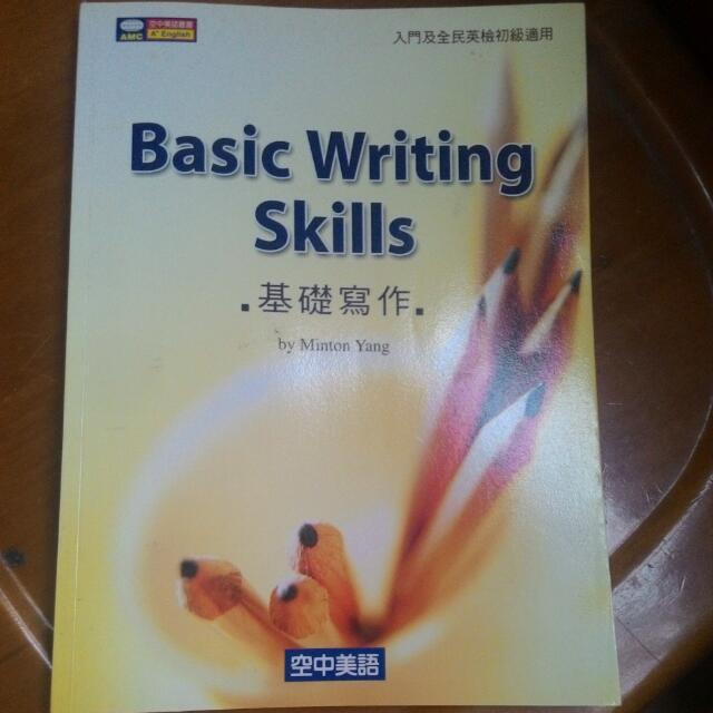 初級英檢基礎寫作