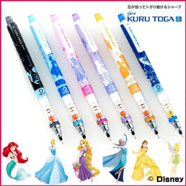 UNI M5-650 0.5mm迪士尼公主系列自動鉛筆