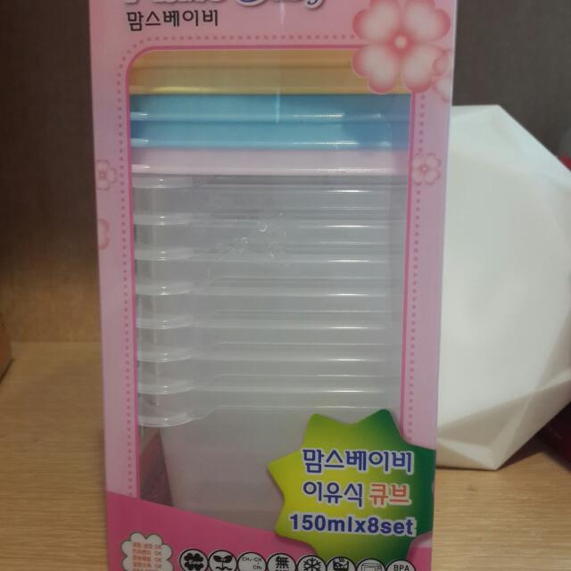 韓國副食品儲存盒(可微波)8入運$37