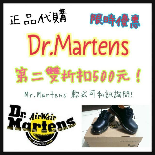 Dr.Martens代購