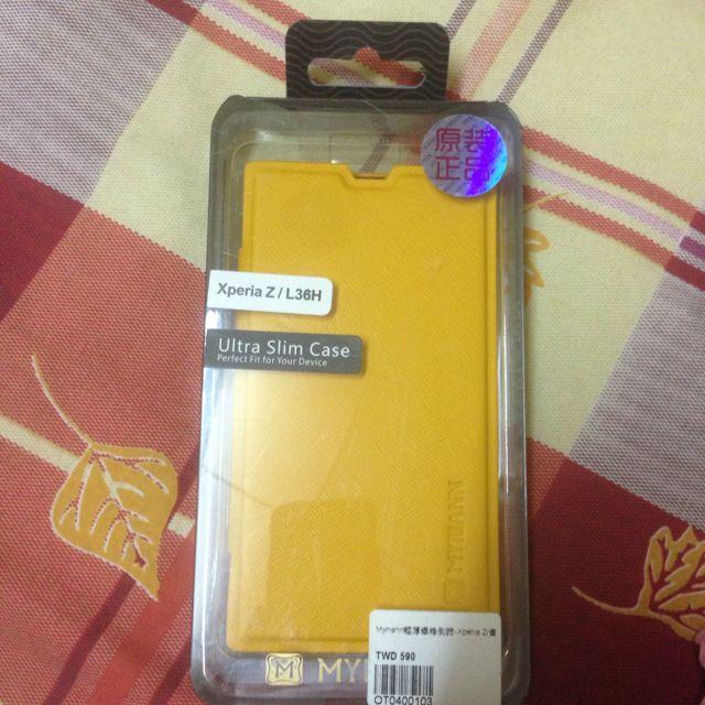 Sony Z 掀蓋手機殼皮套-黃色