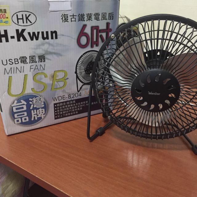 六吋USB電風扇