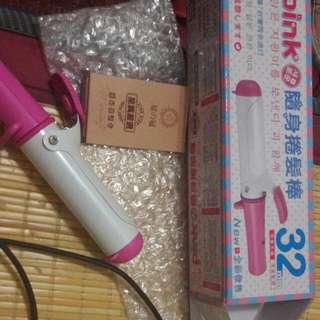 星之冠pink隨身捲髮棒32mm