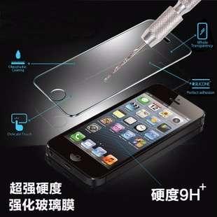 GCB 玻璃鋼化膜 三星 S6/S6 Edge/iPhone 6 Plus /6/5S/5C/5 9H 超薄玻璃保護貼
